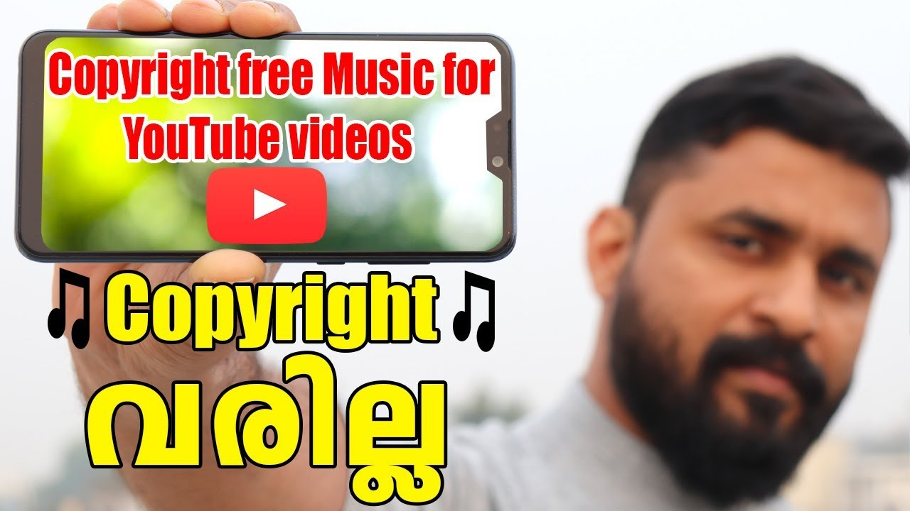 How To Download Royalty Free Music/Royality & Copyright free Music for your YouTube videos