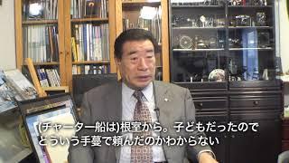 矢原 芳蔵 氏(イメージ画像)