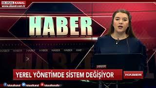 Ulusal Kanal Haber 13:00- 14 Ocak- Seda Anık