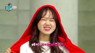 본격 아이돌 혜자방송  아이돌에 미치고, 아미고TV 최유정편