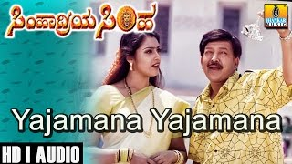 Video Yajamana Yajamana - Simhadriya Simha download MP3, 3GP, MP4, WEBM, AVI, FLV November 2017