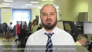 Новости подтверждают нашу рекомендацию покупать акции Интер РАО