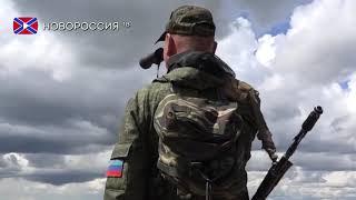 """Лента новостей на """"Новороссия ТВ"""" в 16:00 - 26 июня 2019 года"""