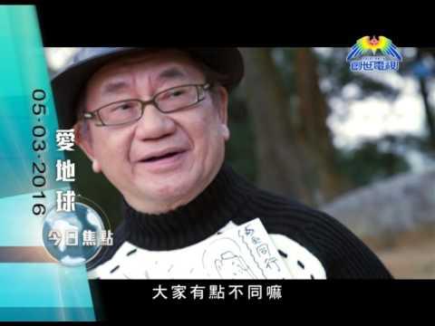 今日焦點 - 笑匠盧大偉 主懷安息 - YouTube