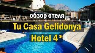обзор отеля Tu Casa Gelidonya Hotel 4 Кемер Турция 2020