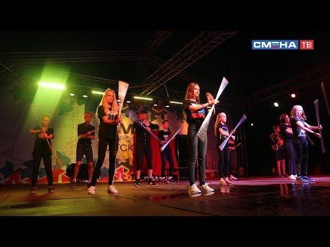 Московский цирк в СМЕНЕ! Эксклюзивные номера в исполнении  мальчишек, девченок и артистов цирка