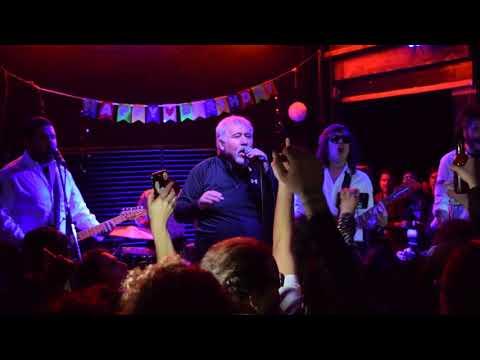 Papi Saicos - Eli's Mile High Club, Oakland - 2-3-18