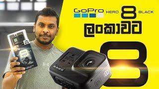 GoPro Hero 8 Black in Sri Lanka 🇱🇰