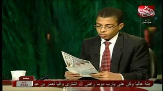 Mahmoud Nasr الفتى البارع محمود نصر part 1