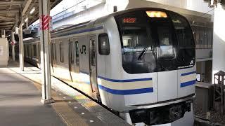 E217系クラY-13編成+クラY-134編成千葉発車