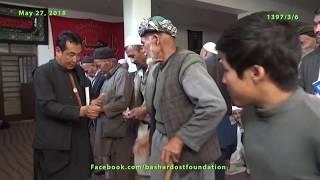 داکتررمضان بشردوست Dr.Ramazan Bashardost:مبلغ 2142 دالرآمریکایی(150000 افغانی)ازتورنتو و سید نی!