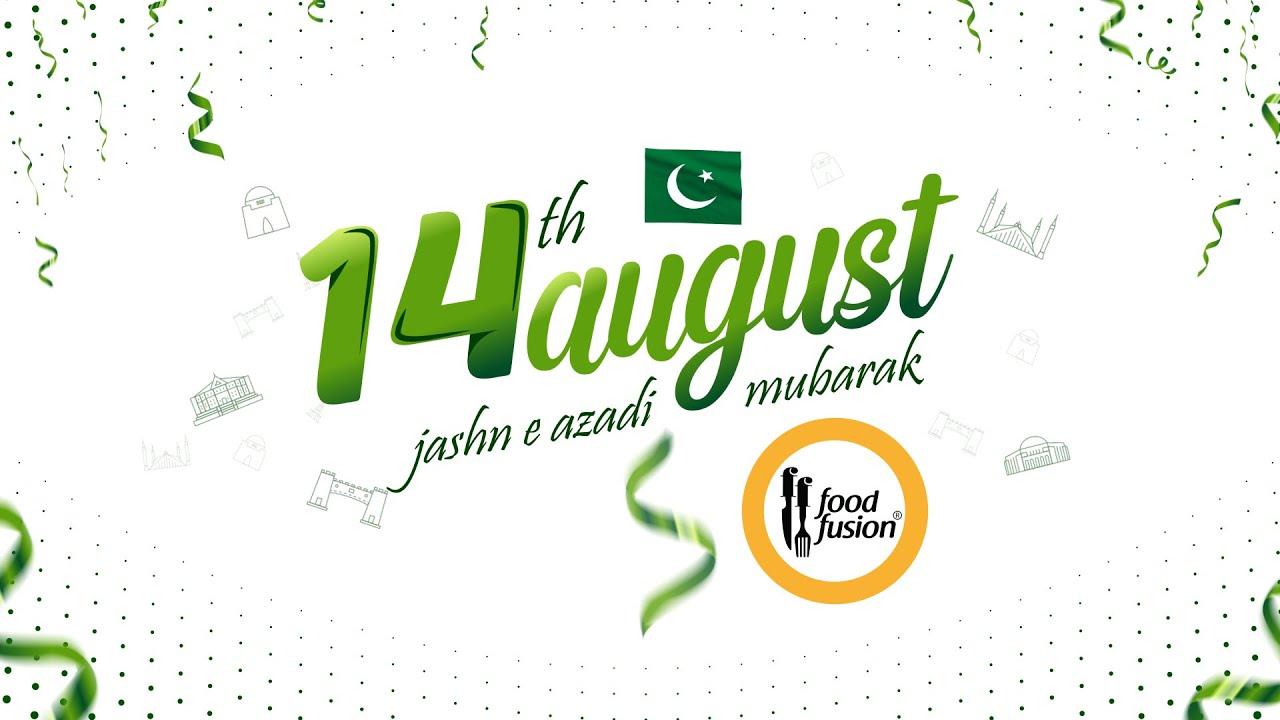 Jashan E Azadi Mubarak
