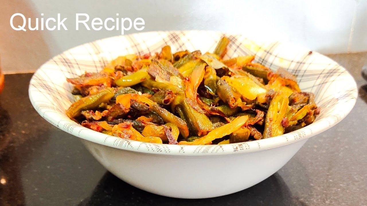 Lady Finger Fry/Okra Fry/Bhindi fry/Vendakka Mezhukkupuratti/Spicy lady's finger fry recipe/