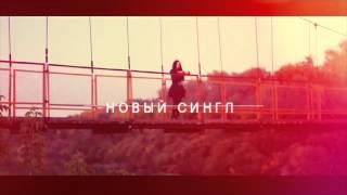 Катя Мелоди (K.Melody) - Белый огонь