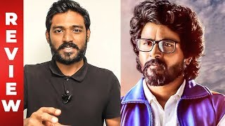 Kanaa Movie Review By Maathevan | Sivakarthikeyan | Aishwarya Rajesh | Sathyaraj