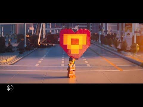 Лего Фильм-2 -