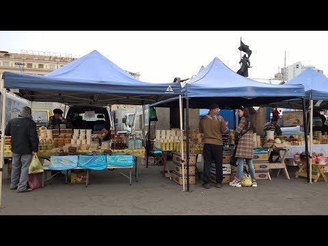 Ярмарка на площади . Владивосток