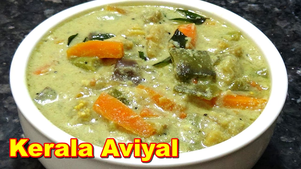 Kerala aviyal recipe in tamil youtube forumfinder Image collections