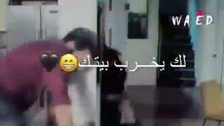 والله شكلي حبيتك 😍❤ // اجمل حالات واتس اب