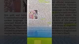 भारत और भाषाएं screenshot 3