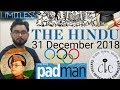 31 DECEMBER 2018 The HINDU NEWSPAPER Analysis in Hindi (हिंदी में) - News Current Affairs TODAY IQ