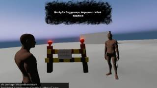 fault 2 wip dialogue system диалоговая система unreal engine 4