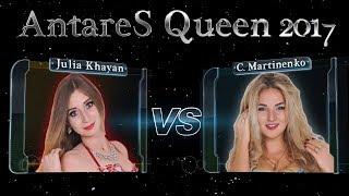 Khayan vs Martinenko ⊰⊱ Bellydancebattle AntareS Queen '17.