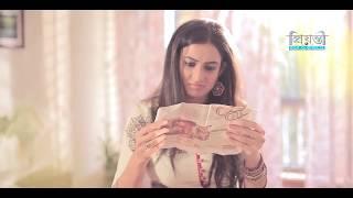 Ki Emon Hoy | Drama Song | Cheleta Vison Careless Chilo | Nisho | Aparna | by Swaraj Deb