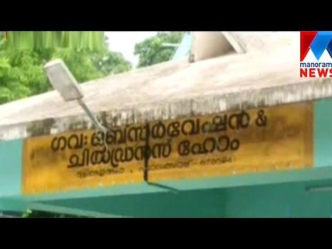 Migrants involved in flesh trade in Ernakulam | Manorama News