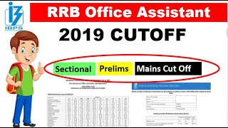 RRB Office Assistant 2019 Cut off  - All State Analysis