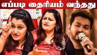 Dr.Sharmila slams Vijay & Sarkar!