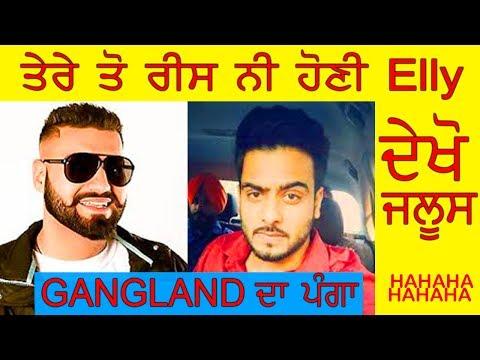 Makirt Aulakh Reply To Elly Mangat | Gangland ਦਾ ਪੰਗਾ | Punjabi Live Shows
