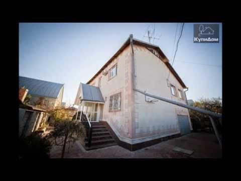Продается дом в Тирасполе. Продажа недвижимости в Тирасполе