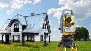 видео Съёмка в Екатеринбурге геодезическая, топографическая для ландшафтного дизайна