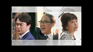 月9『コンフィデンスマンJP』に石黒賢・佐野史郎・かたせ梨乃が出演.
