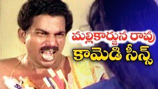 Mallikarjuna Rao and Sri Lakshmi Back 2 Back Hilarious Comedy Scenes - Ads Effect