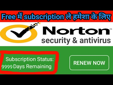How To Hack Norton Mobile Security | How To Download Norton Security Premium | Norton Security Pro