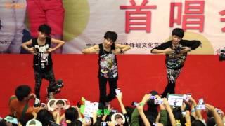 【四叶草】爱出发 TFBoys 重庆首唱会 现场版【超级字幕】TF家族