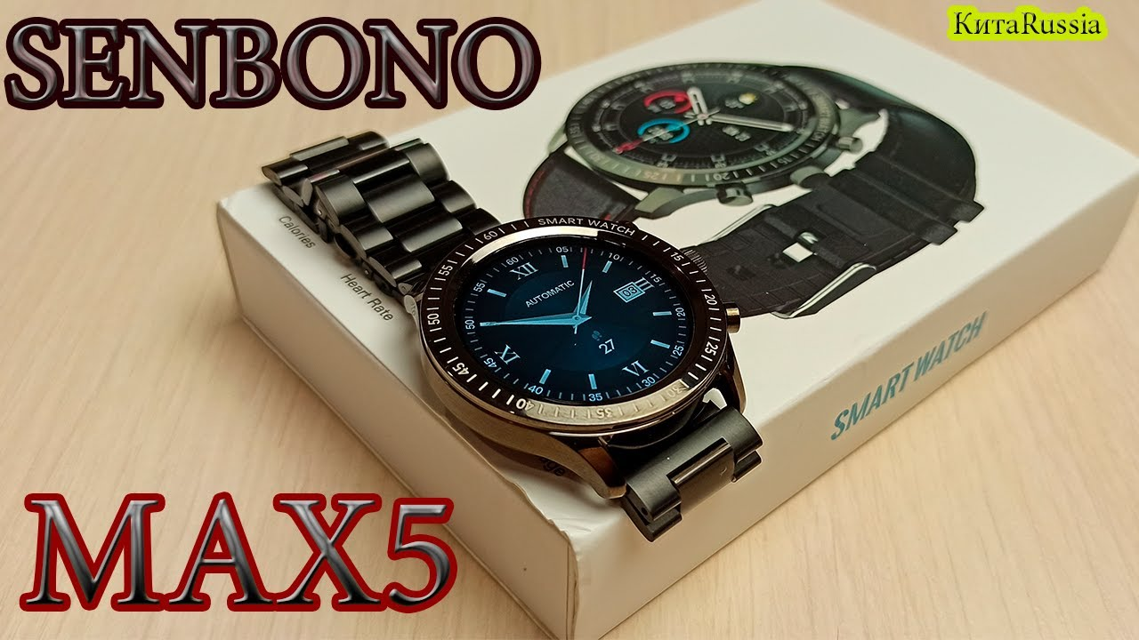 Download Обзор часов MAX5 (Smartwatch Senbono)