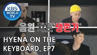 Hyena On the Keyboard I 건반위의 하이에나 Ep 7 MP3