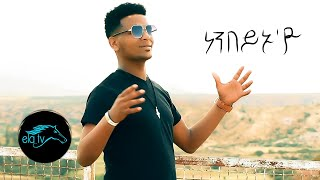 ela tv - Okbay Haile   Warsay - Nenbeynuyu - New Eritrean Music 2020 (  Official Music Video )