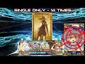 Fate/Grand Order Summer Time Limited Summon - Single Summon Only