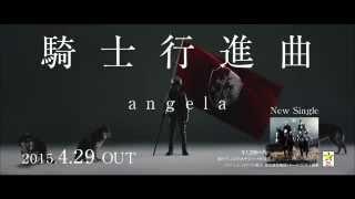 TVアニメ「シドニアの騎士」オープニング主題歌 angela「騎士行進曲」4....