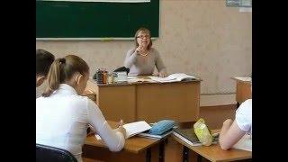 Открытый урок русского языка в 10-В классе.
