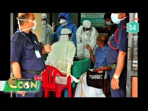 """อินเดีย เปิดตัวโครงการ """"โมดีแคร์"""" ประกันสุขภาพใหญ่สุดในโลก - วันที่ 25 Sep 2018"""