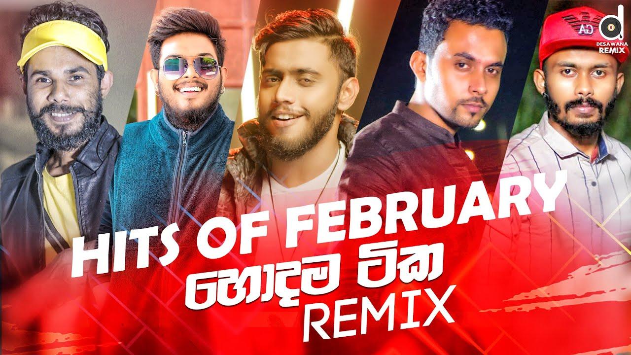 HITS OF FEBRUARY (2021) || Sinhala Remix Songs || Sinhala DJ Jukebox || Remix Songs 2021