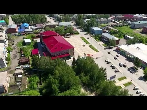 Город Болотное с квадрокоптера
