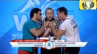 Чемпионат мира по армрестлингу(Vladimir Mnatsakanyan VS Kazimir Iskanderov., 2016-08-30T21:15:45.000Z)