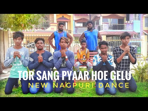 Tor Sang Pyar hoe Gelo || New Nagpuri Dance Cover ||NAGPURI HIP HOP Nagpuri dance video 2018