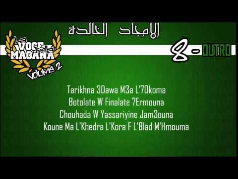 Chant Raja | Rca Nebda Biha Klami ! 2014 [ HD ]